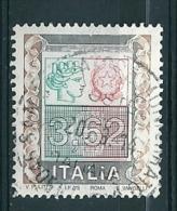 2002 ALTI VALORI  3,62 €  USATO - 6. 1946-.. Repubblica