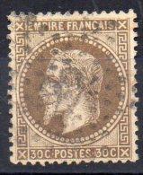 N° 30 ,variété: Manque De Filets Et Trace De Goujeons Devant 30c De Droite - 1863-1870 Napoleon III With Laurels
