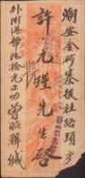 CHINA CHINE 1950.11.16 COVER RARE - China