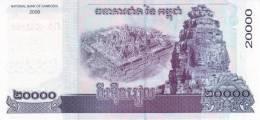 CAMBODIA P. 60 20000 R 2008 UNC - Cambodia