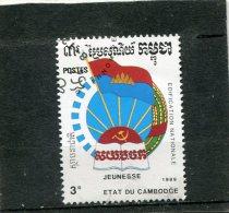 CAMBODIA. 1990. SCOTT 1008. NATL. ORGANIZATIONS. YOUTH - Cambodge