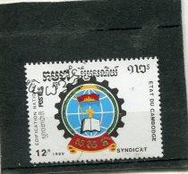 CAMBODIA. 1990. SCOTT 1009. NATL. ORGANIZATIONS. LABOR - Cambodge
