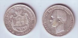 Greece 2 Drachmas 1873 A - Grèce