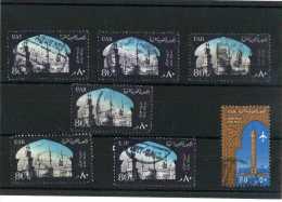 - EGYPTE . ENSEMBLE DE TIMBRES AERIENS DE 1962  OBLITERES . - Posta Aerea