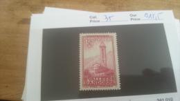 LOT 225662 TIMBRE DE ANDORRE NEUF* N�35 VALEUR 15,5 EUROS
