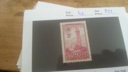LOT 225663 TIMBRE DE ANDORRE NEUF* N�46 VALEUR 22 EUROS