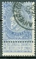 Belgien 1893 25 C. Gest. König Leopold II. - 1893-1900 Schmaler Bart