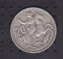 GRECE  / 20 DRACHMES 1960 / ARGENT - Grèce