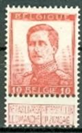 Belgien 1912 10 C. Ungebraucht König Albert I. - 1893-1900 Schmaler Bart