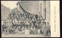 AK   BOSNIA    BOSNA   MOSTAR     MOSTARSKI SRBI DZACI MUSLIMANI - Bosnia And Herzegovina