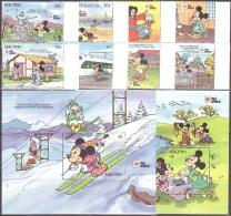 Walt Disney  MiNr. 876 - 885 (Block 78) Lesotho  MNH / ** / POSTFRISCH - Disney