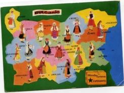 ESPERANTO  Cpsm . Bulgario  Monda Turismo - Esperanto