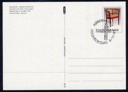 DENMARK 1997 Danish Design Postal Stationery Card, Cancelled.  Nr. CP20 - Postal Stationery