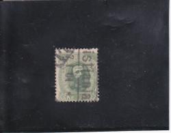 OSCAR II ROI DE SUEDE ET DE NORVEGE 1 K VERT  OBLITéRé N° 32 YVERT ET TELLIER 1878 - Norvège