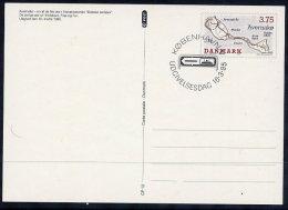 DENMARK 1995 Islands Postal Stationery Card, Cancelled.  Nr. CP12 - Postal Stationery