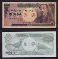 (Replica)China BOC (bank Of China) Training/test Banknote,Japan B-1 Series 10000 Yen Note Specimen Overprint - Japan