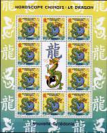 NOUVELLE CALEDONIE - ANNEE DU DRAGON    -  FEUILLET  10 V NEUF** - 2012 - Chinese New Year