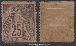 Guyane: 25c Alphée Dubois Neuf * (Dallay N° 23 I , Cote 90€ ) - Ongebruikt