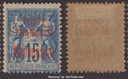 *PROMO* Madagascar 15c Sage Surchargé Neuf * TB (Dallay N° 16 , Cote: 100€ ) - Madagascar (1889-1960)