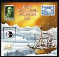 France CNEP N ° 49  XX  Salon Philatélique D´automne à Paris  2007,  Le Bloc  TB - CNEP