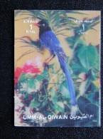 Umm Al Qiwain 3D Nice Stamp, Animals Fauna Bird Oiseaux, Small - Umm Al-Qiwain