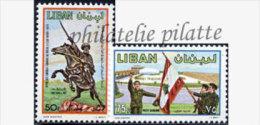 -Liban PA 667/68** - Libanon