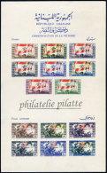 -Liban BF  1 Inscription En Bleu** - Libanon