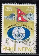 Nepal 1981, Michel#   O - Nepal