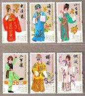 Hong Kong 2014 Opera Costume Stamps Dragon Cloud Peony Flower Flora Butterfly Phoenix Bird Embroidery - 1997-... Sonderverwaltungszone Der China