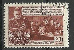 RUSSLAND RUSSIA 1948 Michel 1197 Armee Army O - 1923-1991 UdSSR