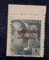 SAHARA Nº 59. SIN CHARNELA. - Sahara Español