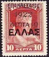 GREECE 1923 1922 Overprint On Cretan Stamps Of 1909/1910 ELLAS : 10 L / 10 L Red MNH Vl. 370 - Griekenland