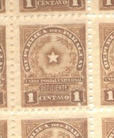 PARAGUAY TIMBRE TAXE YVERT NR. 5 - AÑO 1914 TBE MNH FRANQUEO DEFICIENTE DENTADO 11,5 - Paraguay