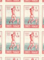 PARAGUAY YVERT NR. 572  MNH FUTBOL FUTEBOL BALOMPIE FOOTBALL SOCCER  足球  SOKKER