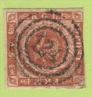 """DEN SC #4  Royal Emblems  3+ Margins, """"124"""" (Neumunster) In Concentric Circles, CV $15.00 - 1851-63 (Frederik VII)"""