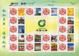 China - MS - #35  / China Life Company - Basketball - Baloncesto - Yao Ming - NBA - Pallacanestro