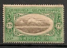 Timbres - Russie - Républiques Transcaucasiennes - Arménie - 25 R. -