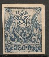 Timbres - Russie - Républiques Transcaucasiennes - Arménie - 1921 - 250 R. -