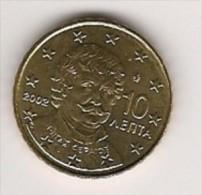 GRECE - 10 EUROCENT  2002 - Griekenland
