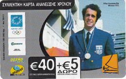 GREECE - H. Hatzipavlis 10/11, Athens 2004 Olympics, Cosmote Prepaid Card 40 Euro, Exp.date 05/10/05, Used - Giochi Olimpici
