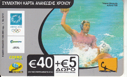 GREECE - G. Maurotas 9/11, Athens 2004 Olympics, Cosmote Prepaid Card 40 Euro, Exp.date 05/10/05, Used - Jeux Olympiques