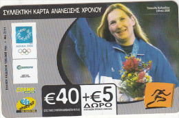 GREECE - T. Kelesidou 7/11, Athens 2004 Olympics, Cosmote Prepaid Card 40 Euro, Exp.date 05/10/05, Used - Giochi Olimpici