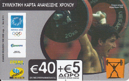 GREECE - P. Dimas 4/11, Athens 2004 Olympics, Cosmote Prepaid Card 40 Euro, Exp.date 22/09/05, Used - Jeux Olympiques