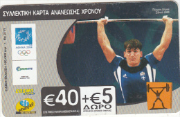 GREECE - P. Dimas 2/11, Athens 2004 Olympics, Cosmote Prepaid Card 40 Euro, Exp.date 04/09/05, Used - Jeux Olympiques