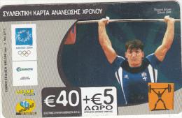 GREECE - P. Dimas 2/11, Athens 2004 Olympics, Cosmote Prepaid Card 40 Euro, Exp.date 04/09/05, Used - Juegos Olímpicos