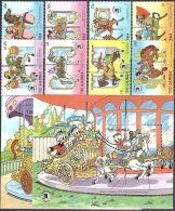 Walt Disney  MiNr. 924 - 933 (Block 78) Gambia  MNH / ** / POSTFRISCH - Disney