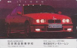 Télécarte Japon - VOITURE BMW - CAR Japan Phonecard - AUTO Telefonkarte - COCHE Tarjeta Tel. / Germany - 2221 - Cars