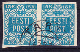 Estland Estonia Estonie - Zierrahmen Blumenmuster/Decorative Frame Floral Pattern/... 1918 - Gest. Used Obl. - Estland