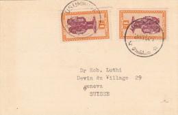 Ruanda - Urundi, 1F+1F To Suisse 1954 - Ruanda