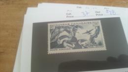 LOT 225936 TIMBRE DE COLONIE GUYANE NEUF* N�37 VALEUR 28 EUROS